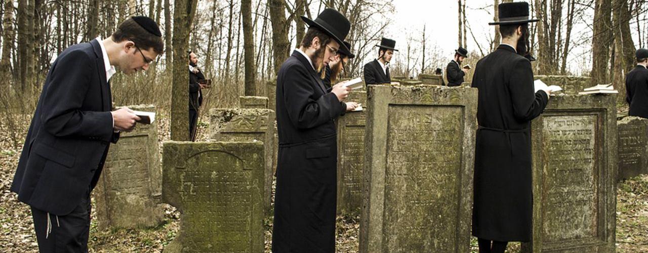 Rituali funebri ebraici - OLTRE MAGAZINE - Articolo